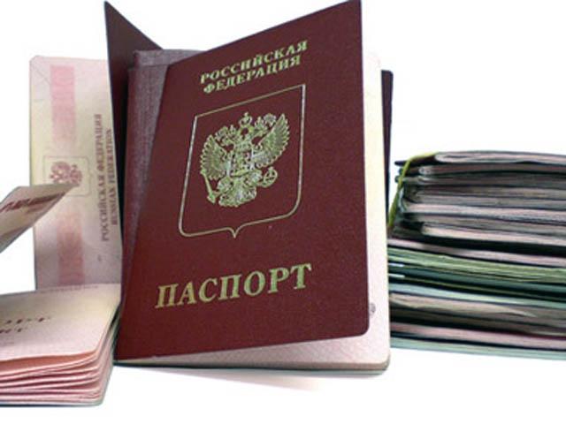 Как оформить паспорт в 14 лет