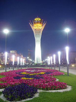 How to obtain a residence permit in Kazakhstan