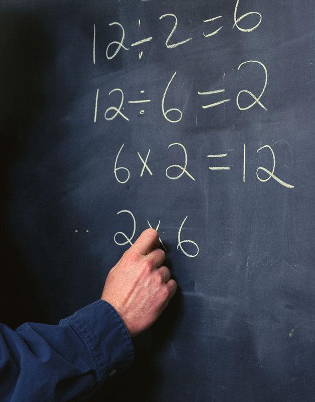 Как определить среднее число