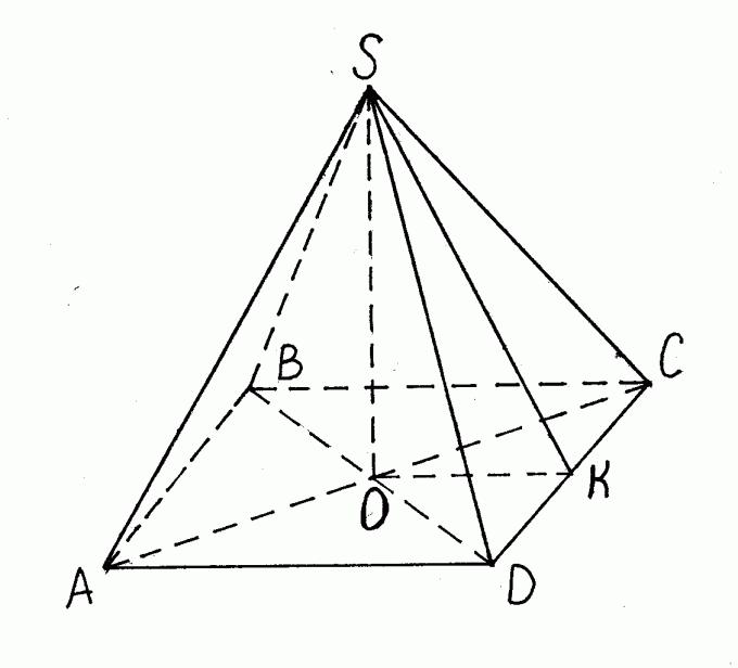 Как начертить пирамиду
