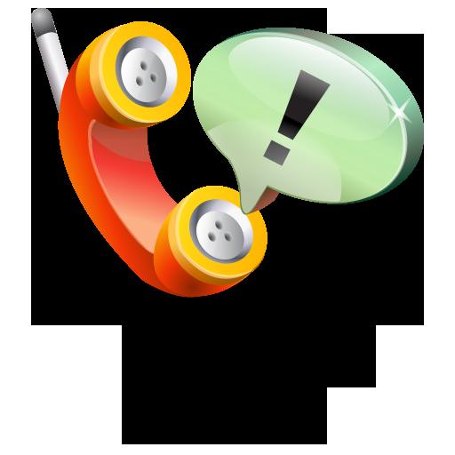 Как узнать стационарный номер телефона