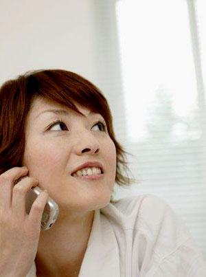 Как определить мобильные номера
