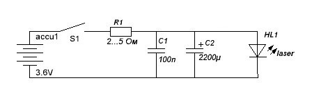 Схема подключения лазера к элементам питания