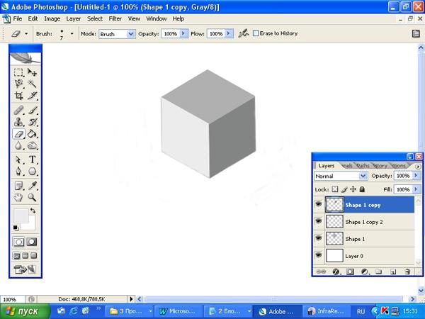 Как нарисовать шестигранник