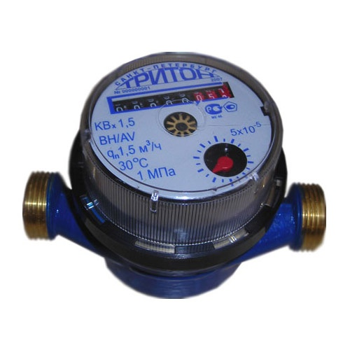 How to send an indication of the water meter