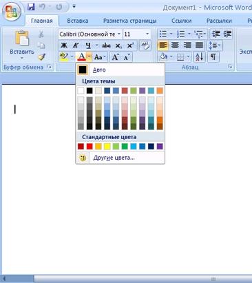 Как написать <strong>цветными</strong> <b>буквами</b>