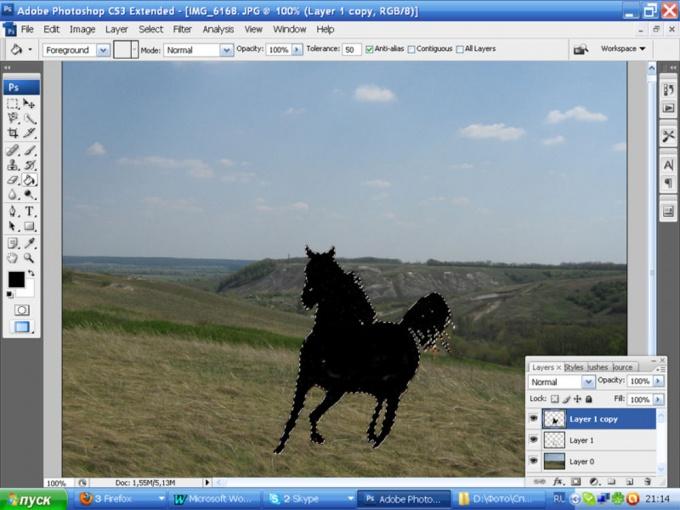 Как создавать <b>тень</b> в <strong>фотошопе</strong>