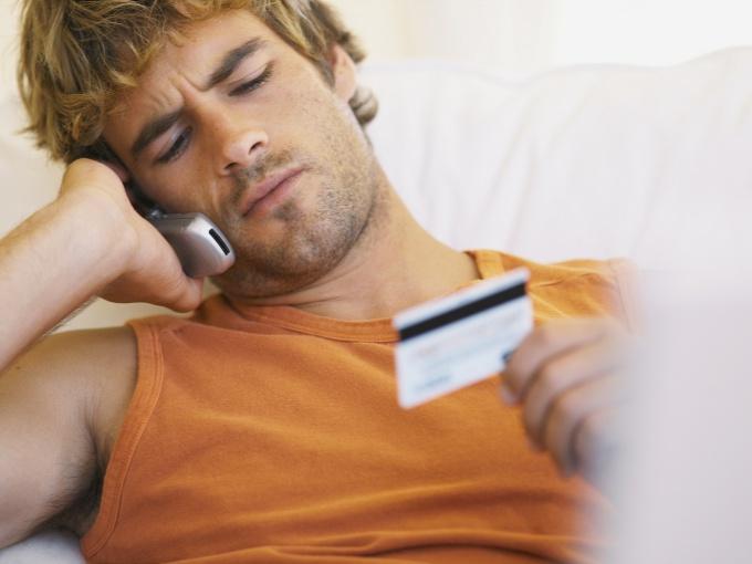 Приват24 - система для проверки баланса и совершения операций со счетами в Приватбанке