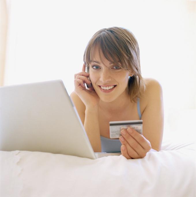 Оплатить покупки картой можно через интернет или в обычном магазине