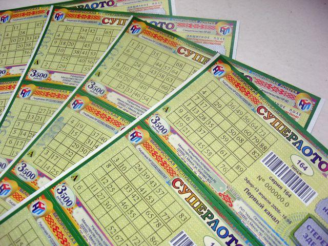 Как получить выигрыш от лотереи