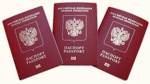 Как оформить <b>документы</b> на загранпаспорт