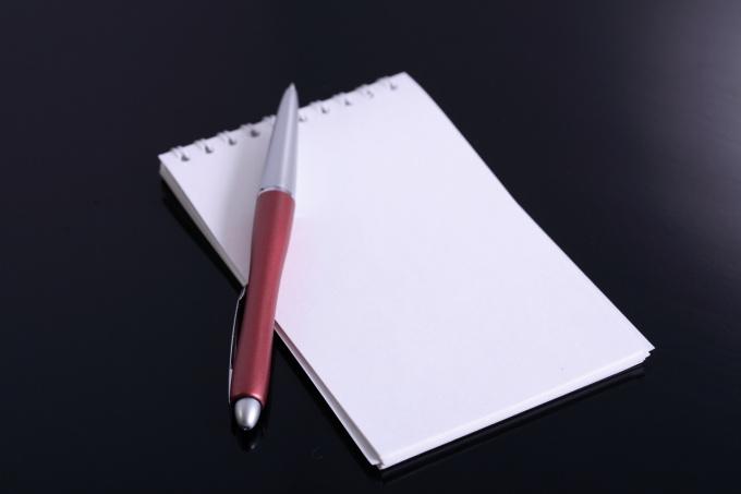 Как написать письмо в ЖКХ