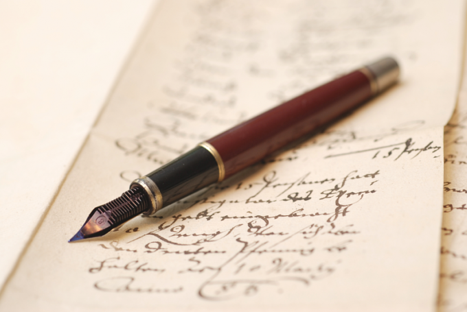 Как написать характеристику педагогу