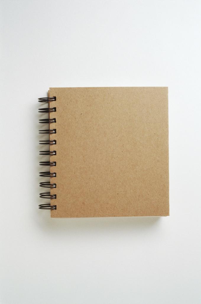 Как сделать титульный лист для доклада