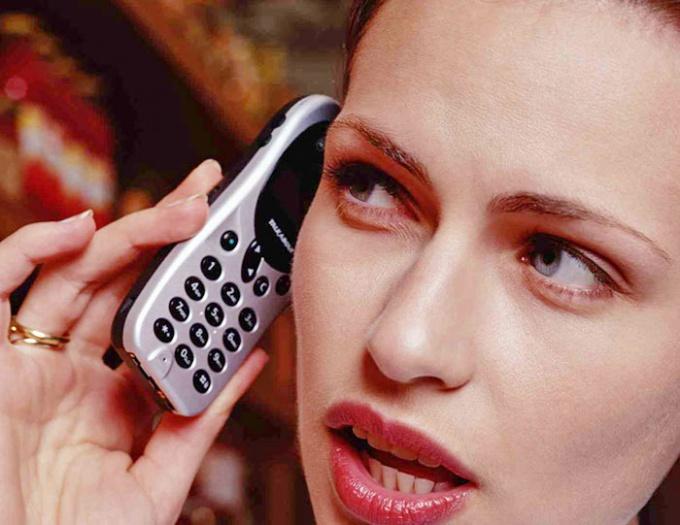Как отследить мобильный телефон
