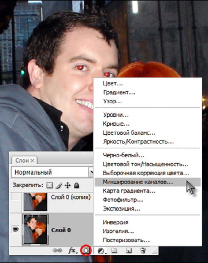 Как исправить <strong>красные</strong> <b>глаза</b> в Photoshop