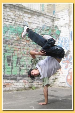 Как танцевать нижний брейк