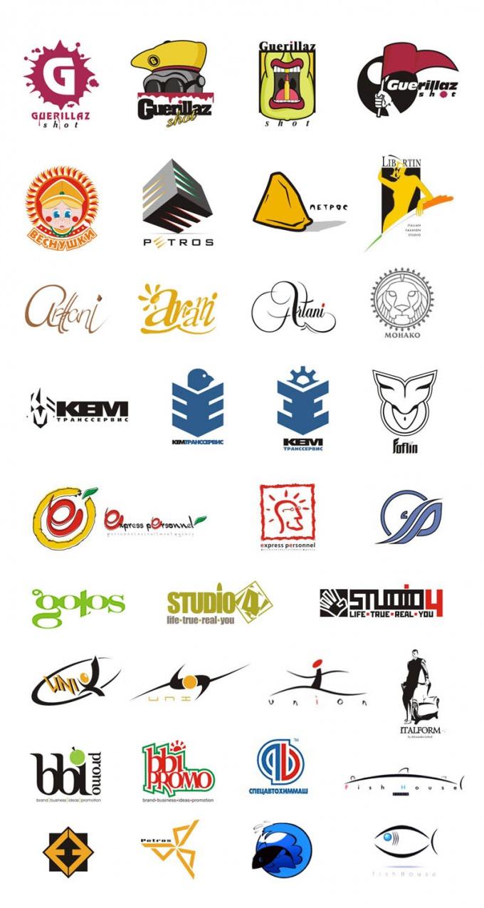 Как удалить логотип