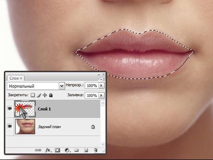 Как красить <strong>губы</strong> <b>красной</b> <em>помадой</em>
