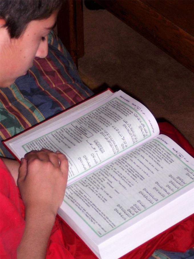 Как воспитывать <strong>детей</strong> <b>православными</b>