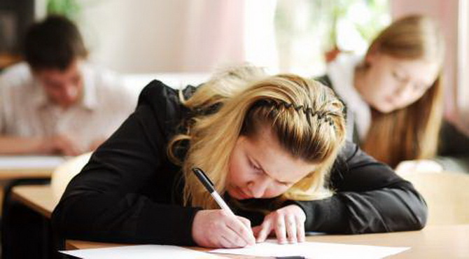 Как заполнить <strong>дневник</strong> по <b>практике</b>