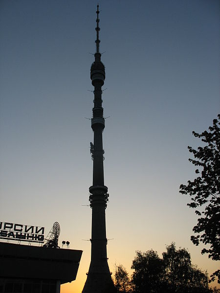 How to get to the Ostankino tower