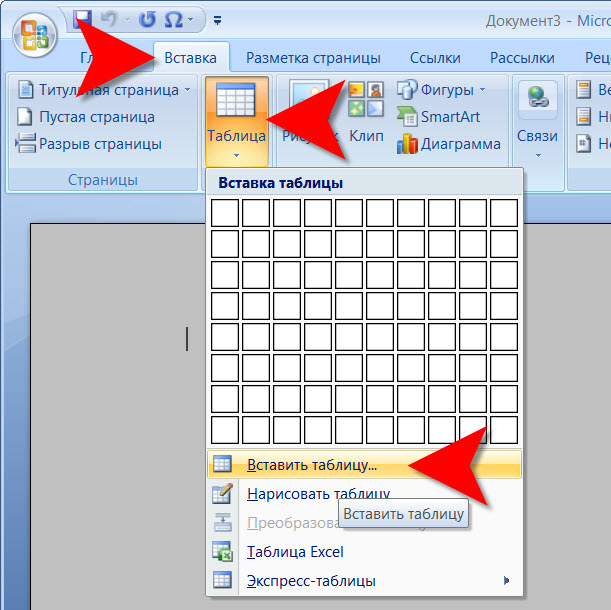 How to draw a crossword puzzle in Word