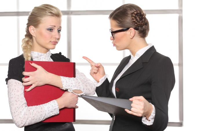Как пережить свое увольнение