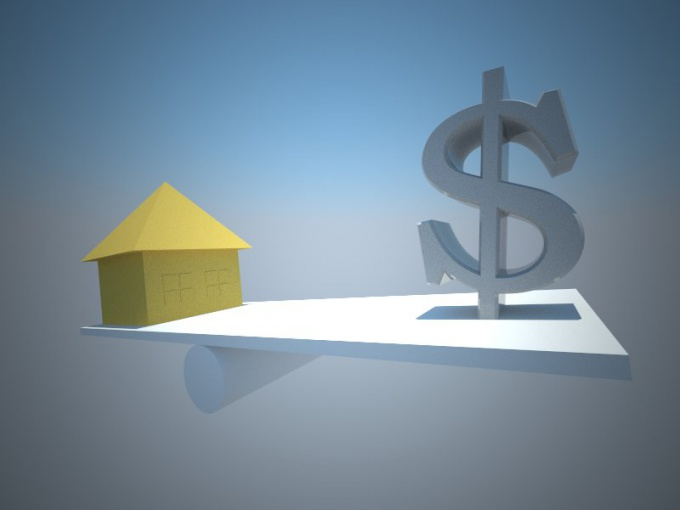Как получить займ, если не трудишься
