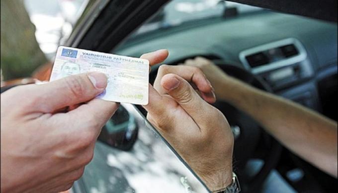 Для продления водительских прав что нужно