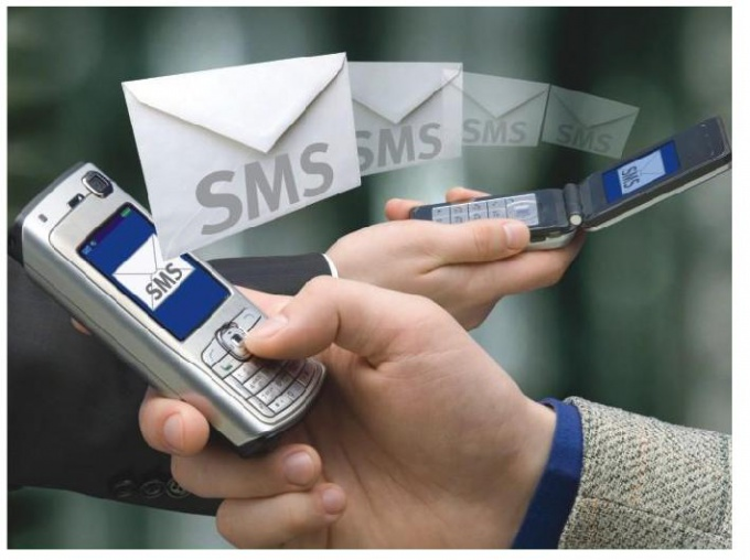 Как писать на мобильном телефоне
