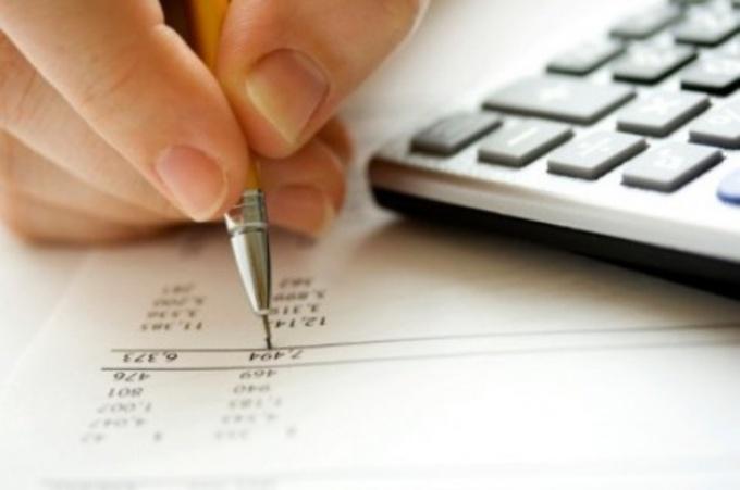Как исправить бухгалтерскую ошибку