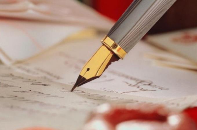 Пишем рассказ о себе по-английски
