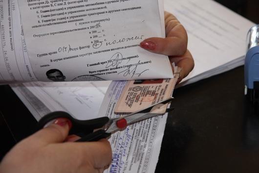 Как вернуть водительское <strong>удостоверение</strong> <b>после</b> <em>лишения</em>