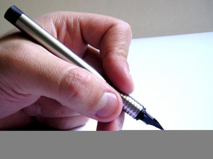 Наблюдательно изучите правила транслитерации, дабы не ошибиться в написании своей фамилии по-английски