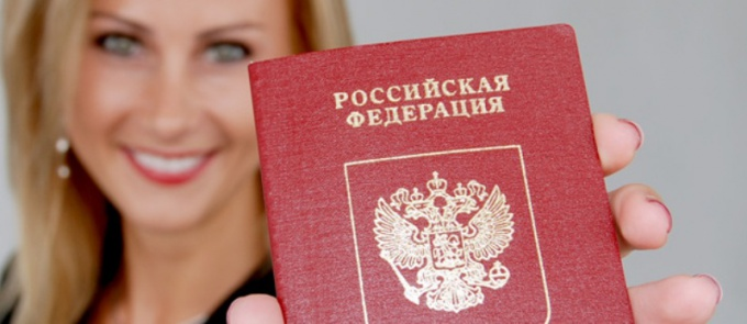 How to change the name in the passport