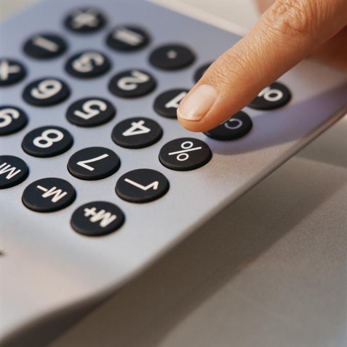 Как платить налоги с фирмы