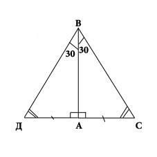 Прямоугольный треугольник - теорема 2.
