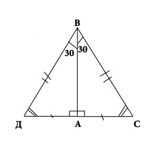 Прямоугольный треугольник - теорема 3.