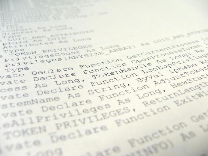 Как написать программу на делфи