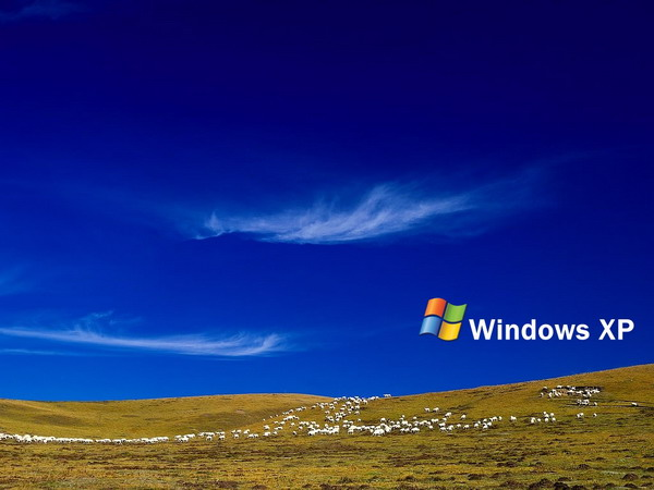 How to start Windows installation from USB drive