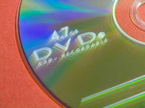 Как запустить виртуальный диск