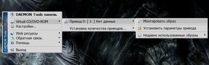 Как извлечь образ <b>диска</b>