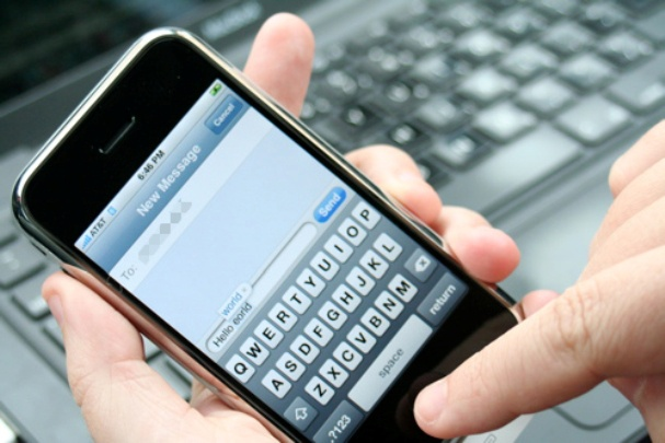 How to configure Internet on the phone