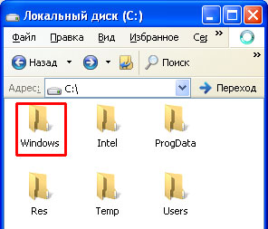 Папка WINDOWS