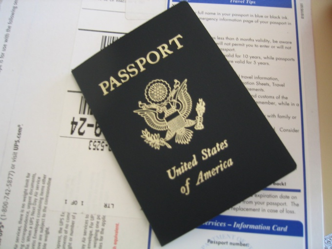 Как заполнить заявление на шенгенскую визу
