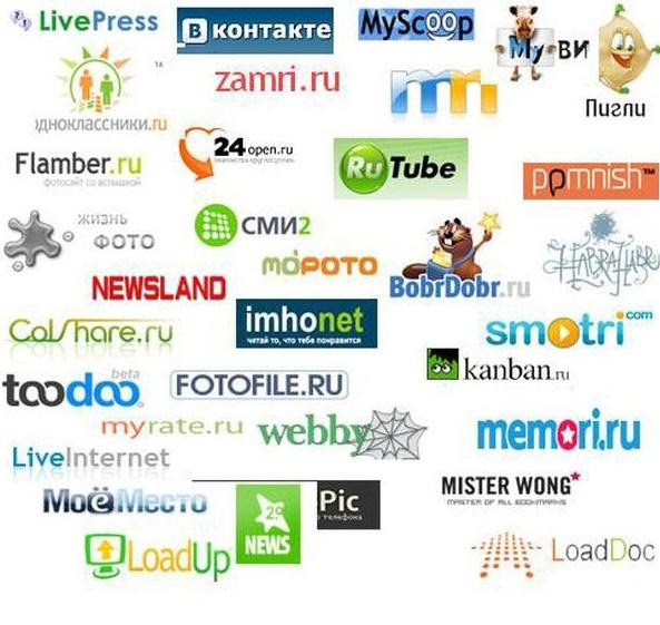 Как узнать, на каких сайтах зарегистрирован человек