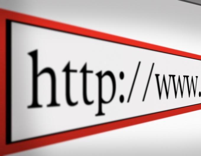 Как поменять название сайта