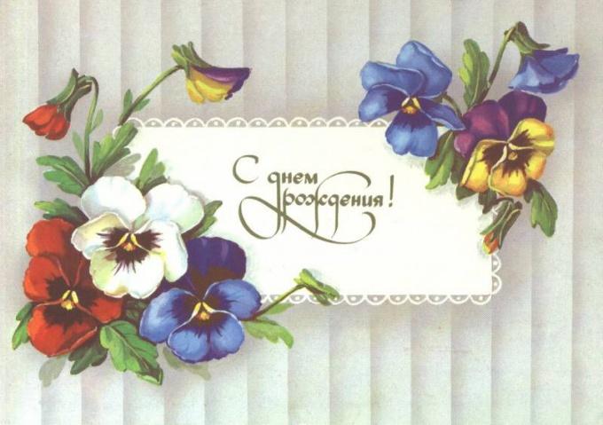 Почтовая открытка может быть хорошим поздравлением.