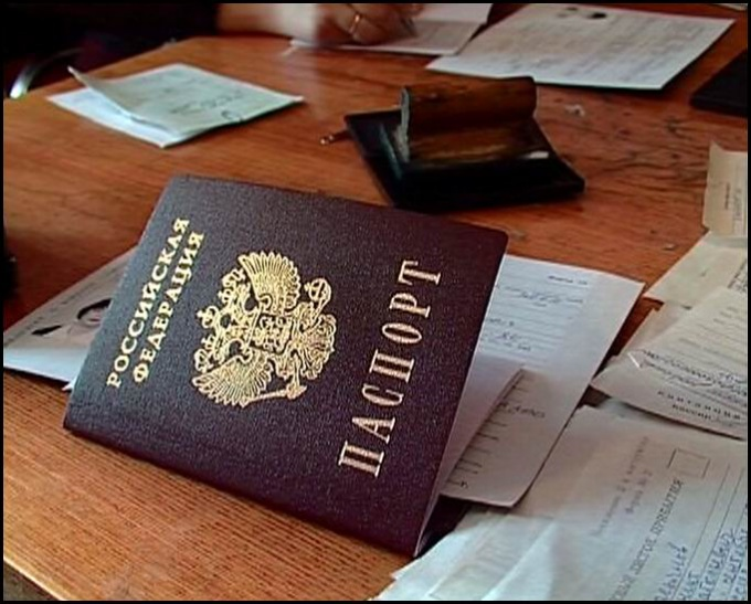 How to obtain Russian citizenship to the child